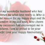 Anniversary Quotes For My Husband