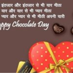 Chocolate Day Special Msg Facebook