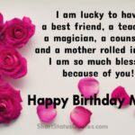 Funny Birthday Wishes For Mom From Daughter Tumblr