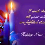 Happy New Year All The Best Wishes Pinterest