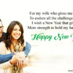 Happy New Year Quotes For Wife Pinterest