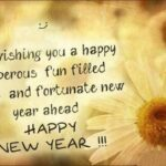 Happy New Year Quotes In English For Friends Twitter