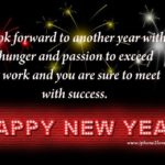 Happy New Year Wishes For Colleagues Facebook