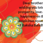 Happy Rakhi Quotes For Brother Tumblr
