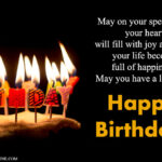 Long Birthday Wishes Facebook