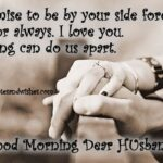 Positive Quotes For Husband Pinterest