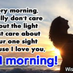 Sweet Morning Message For Wife Twitter
