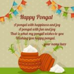 Wish You Happy Pongal Pinterest